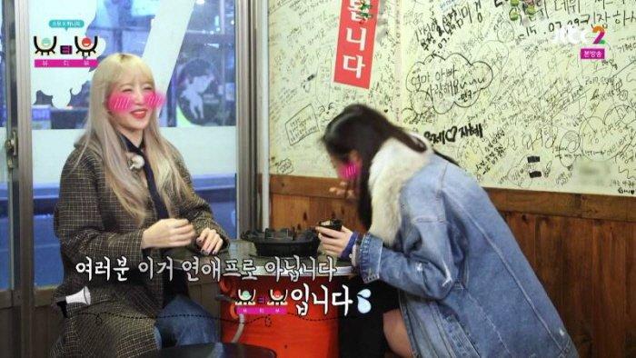 JTBC2 '소유X하니의 뷰티뷰'