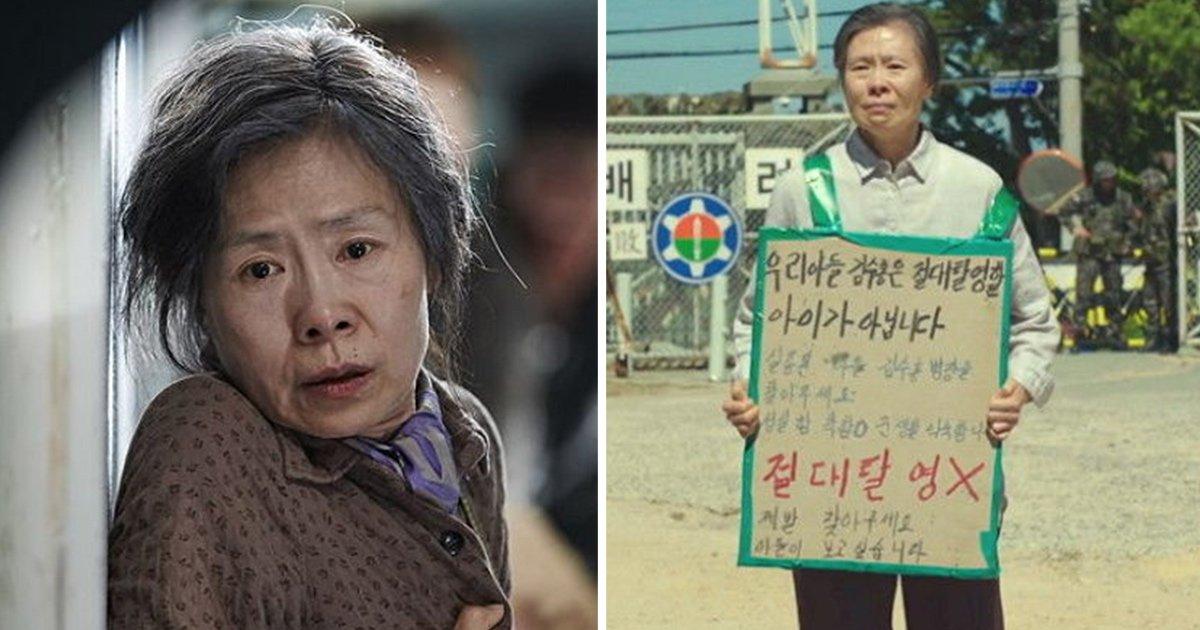 444 - 영화 '신과 함께'에서 '농아 엄마' 역할로 '국민 엄마'로 등극한 배우는?