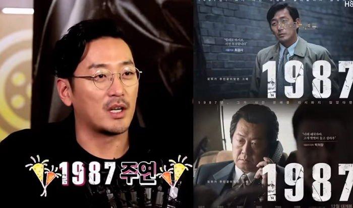 Naver TV '영화의 발견'