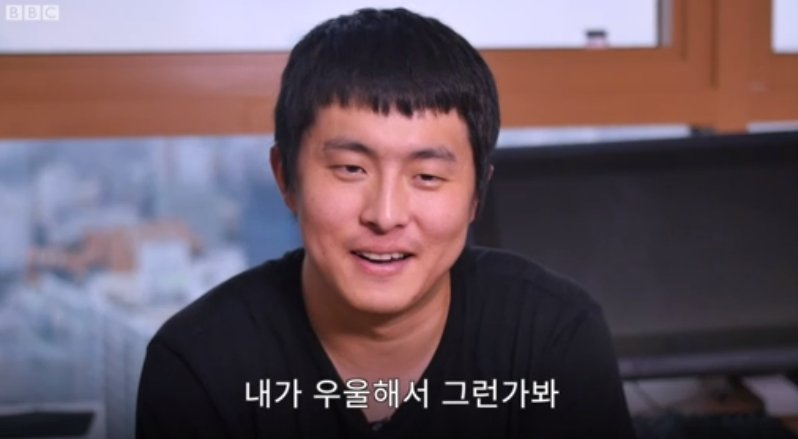 """5 128 - """"공황장애 정말 끔찍하고 지독해""""... 기안84의 고백 (영상)"""