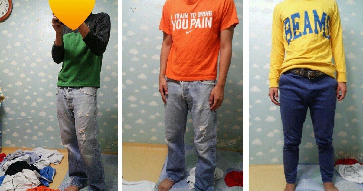 5 358 - '네가 고르지 말고 신발 사진을 전부 찍어', 오유에 전설로 남은 패션 고자 (사진)