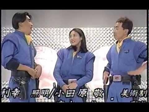 松嶋菜々子 とんねるず에 대한 이미지 검색결과