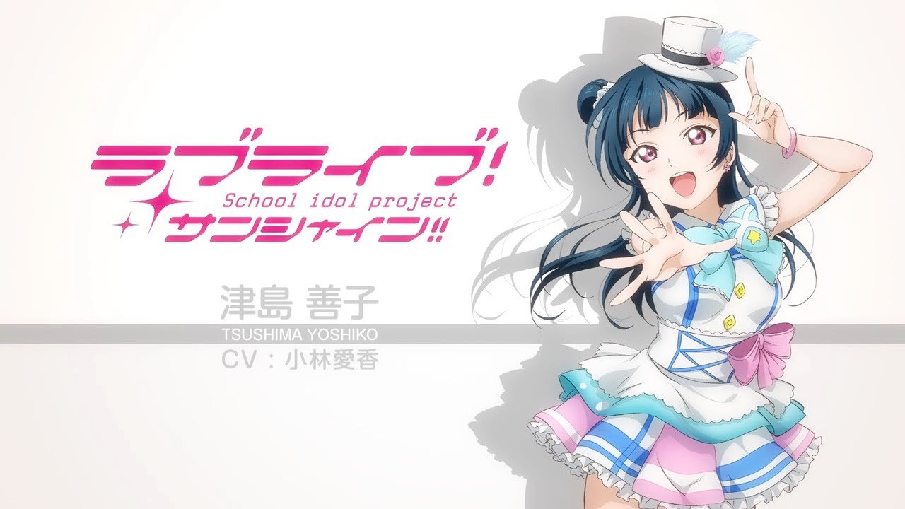 Image result for Aqours(アクア) 善子