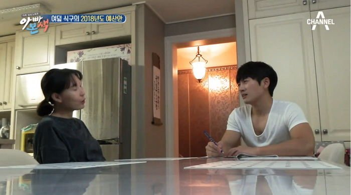 Naver TV '아빠본색'