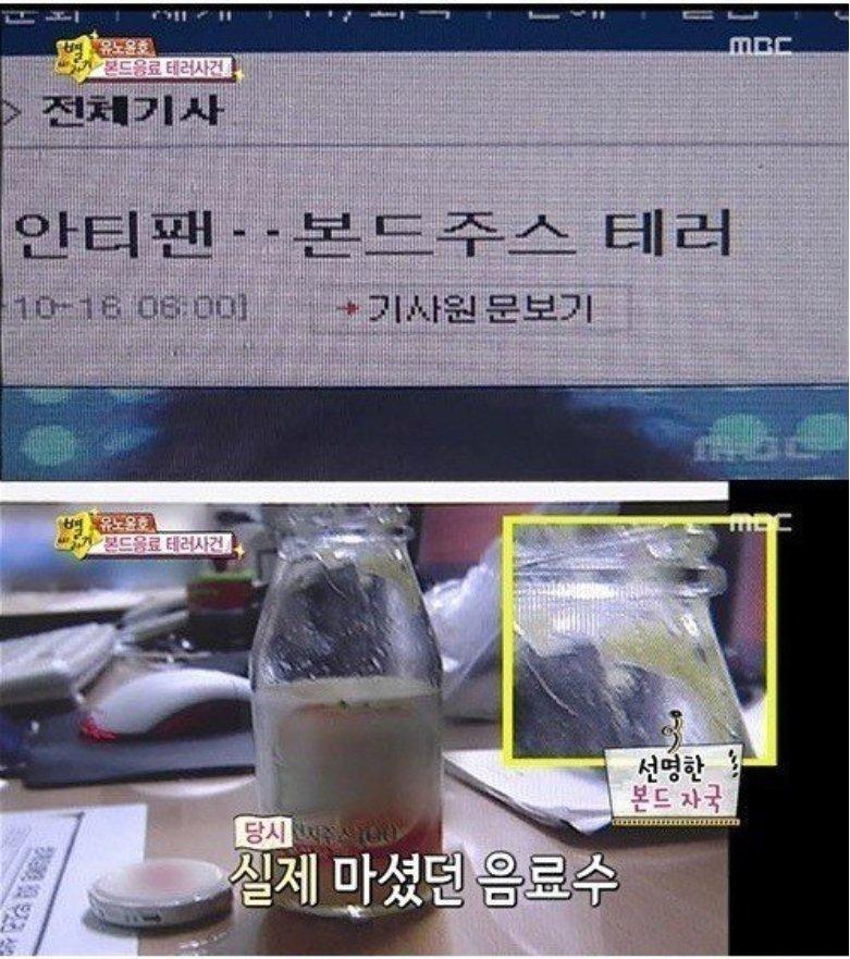 MBC '별바라기'