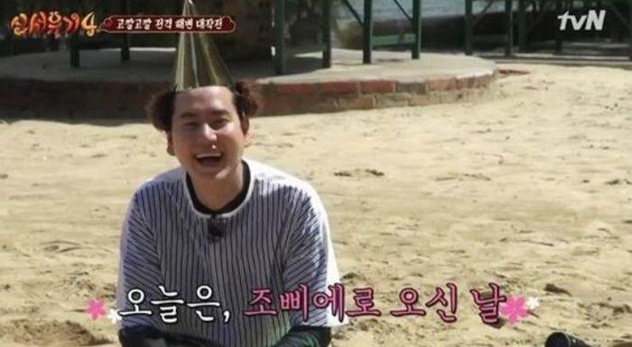 tvN '신서유기4'