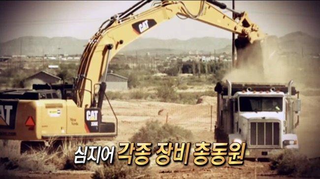 MBC '신비한TV 서프라이즈'