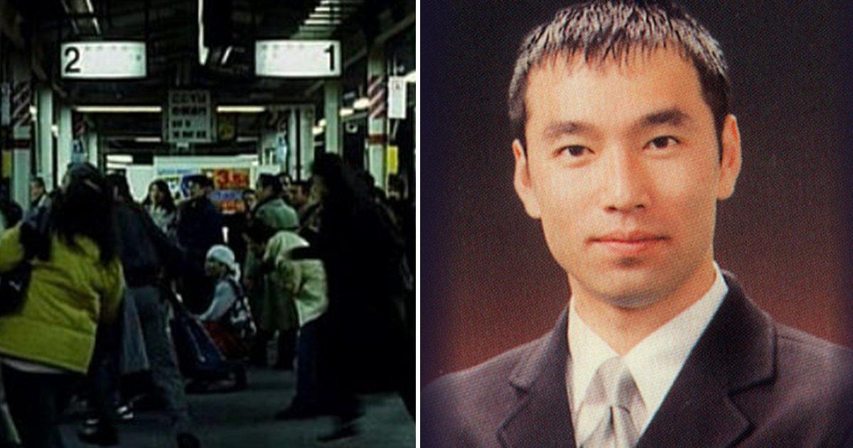 66666666 - 일본 지하철 선로에 추락한 취객을 구하기 위해 몸을 던진 의인 '이수현'