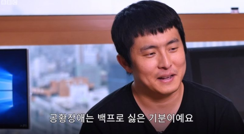 """7 55 - """"공황장애 정말 끔찍하고 지독해""""... 기안84의 고백 (영상)"""