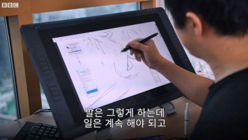 """9 39 - """"공황장애 정말 끔찍하고 지독해""""... 기안84의 고백 (영상)"""