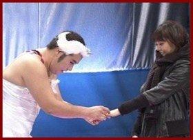 堤下 結婚