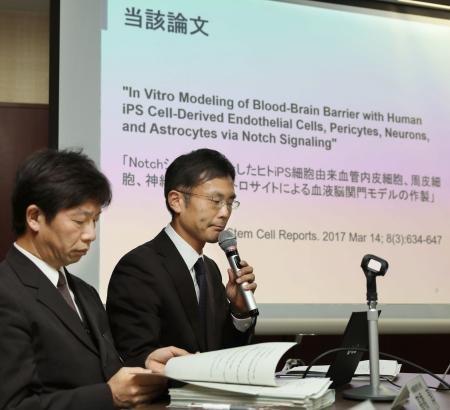 京大 IPS論文