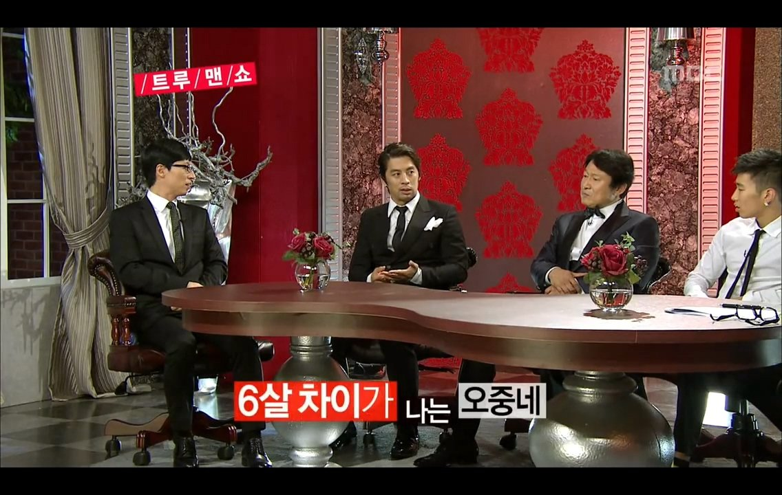 Come To Play, True Man Show #07, 트루맨쇼 20120917 - YouTube (720p).mp4_20180110_171005.282.jpg