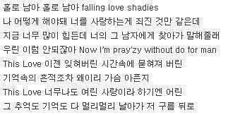 지드래곤이 2년간 짝사랑 실패하고 만든 노래.jpg | 인스티즈