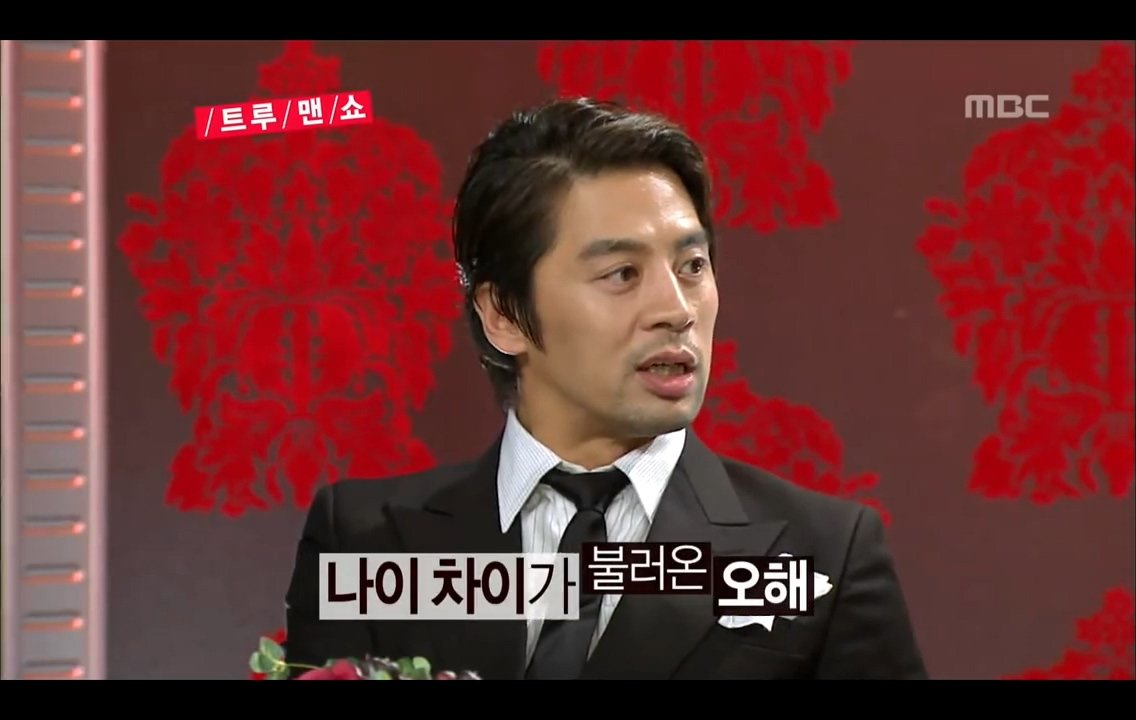 Come To Play, True Man Show #07, 트루맨쇼 20120917 - YouTube (720p).mp4_20180110_171012.514.jpg