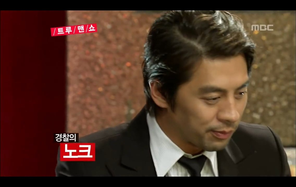 Come To Play, True Man Show #07, 트루맨쇼 20120917 - YouTube (720p).mp4_20180110_170955.835.jpg