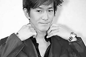 Image result for 小室哲哉