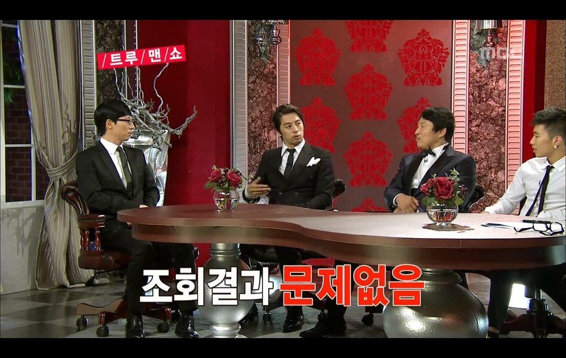 Come To Play, True Man Show #07, 트루맨쇼 20120917 - YouTube (720p).mp4_20180110_171023.050.jpg