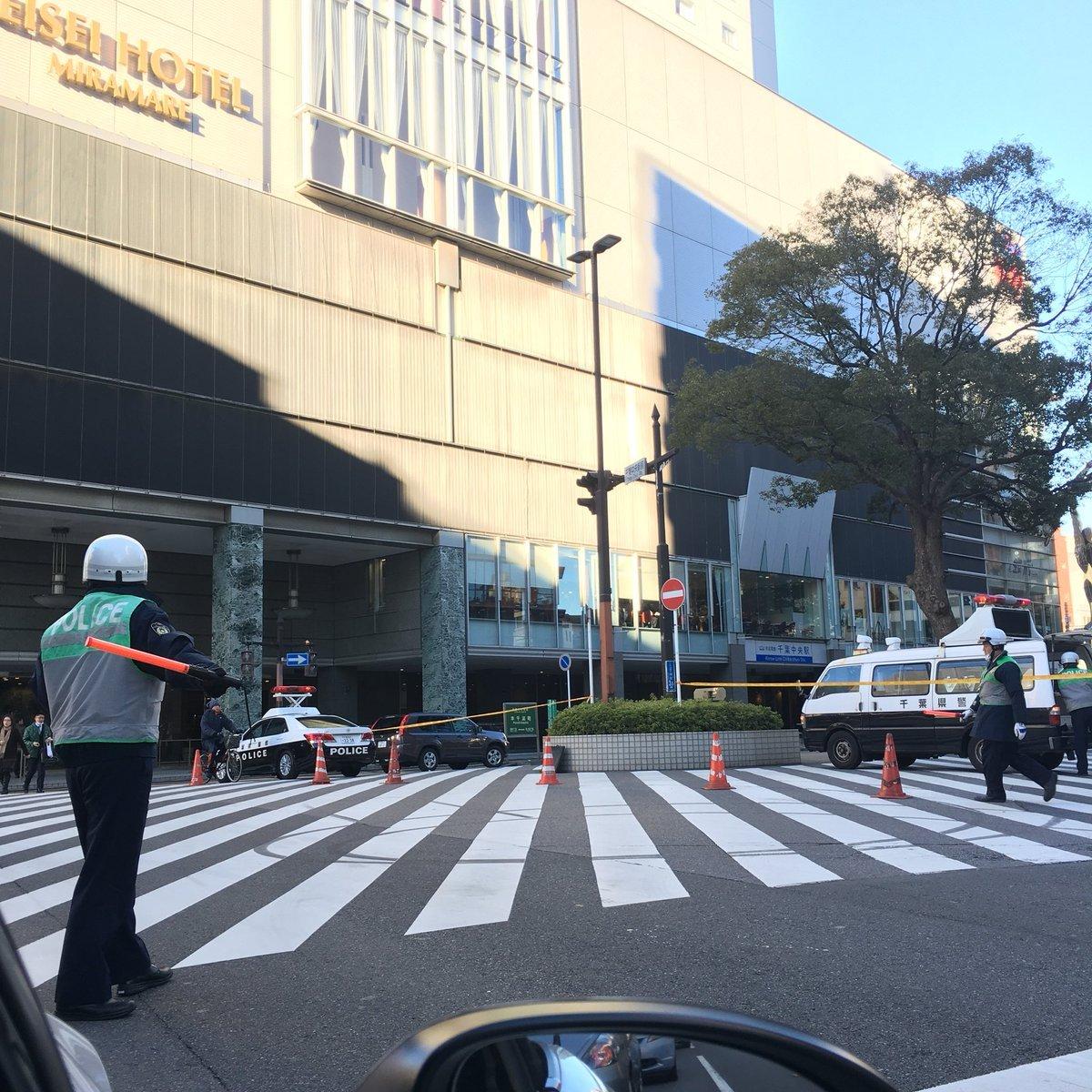 京成ホテルミラマーレ 爆発物