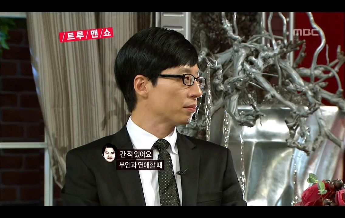 Come To Play, True Man Show #07, 트루맨쇼 20120917 - YouTube (720p).mp4_20180110_170902.498.jpg