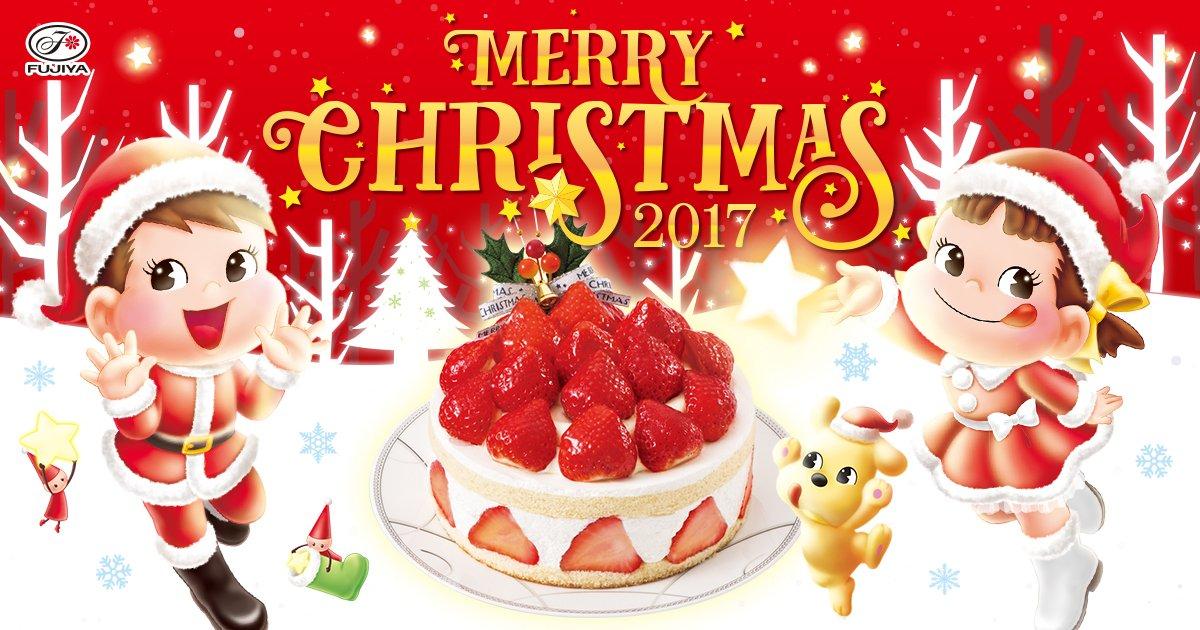 christmas ogp - 不二家のクリスマスケーキはいつまでに予約するべき?おすすめは!?