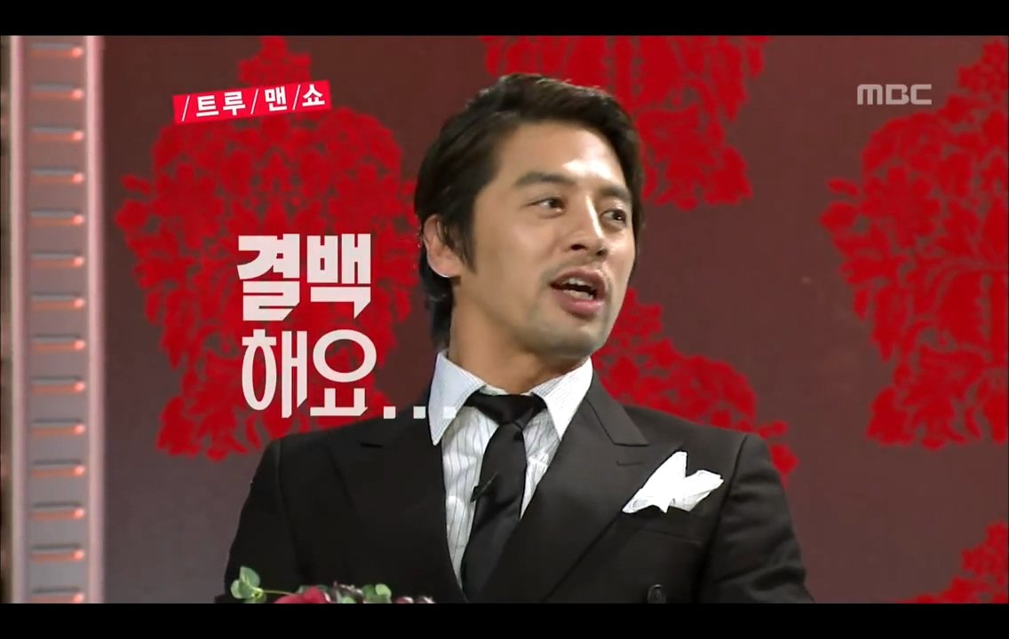 Come To Play, True Man Show #07, 트루맨쇼 20120917 - YouTube (720p).mp4_20180110_170949.666.jpg