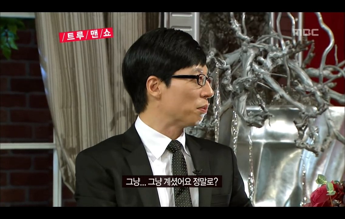 Come To Play, True Man Show #07, 트루맨쇼 20120917 - YouTube (720p).mp4_20180110_171047.627.jpg