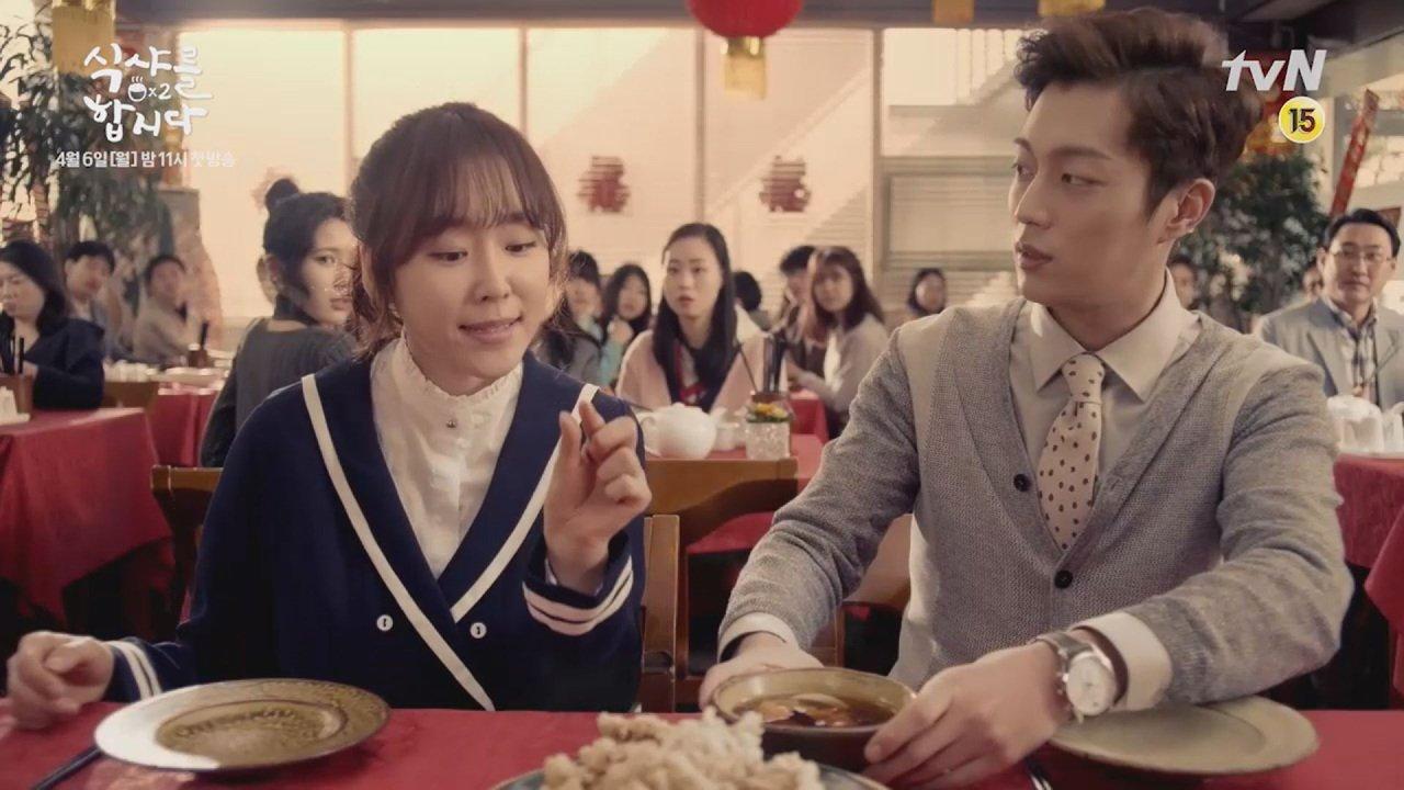 eat2 teaser05 b - 오래가는 커플의 비결로 서로 비슷한 '입맛'이 꼽힌 이유