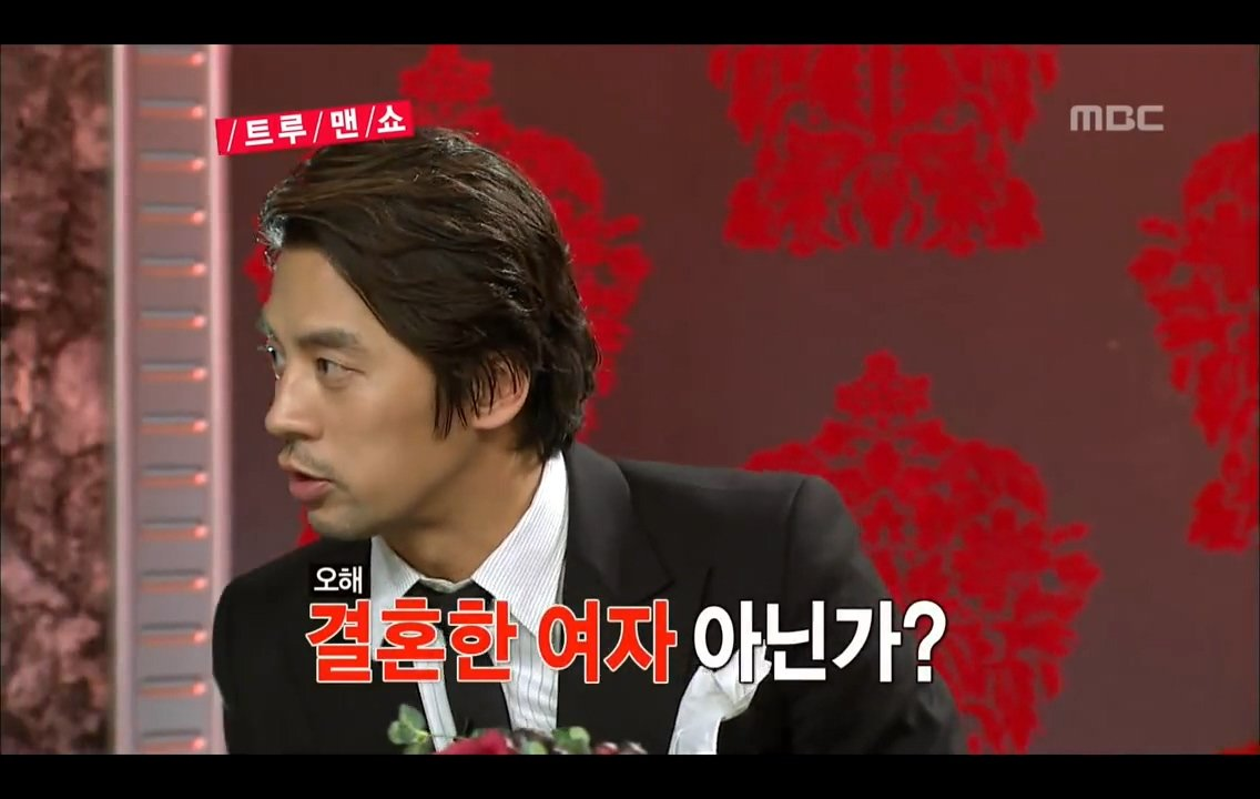 Come To Play, True Man Show #07, 트루맨쇼 20120917 - YouTube (720p).mp4_20180110_171008.988.jpg