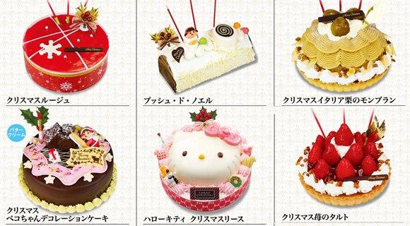 fujiya56 - 不二家のクリスマスケーキはいつまでに予約するべき?おすすめは!?