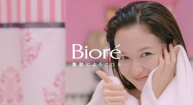 Image result for 森絵梨佳 ビオレ