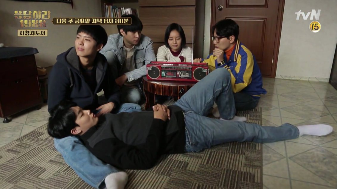 tvN '응답하라1988'