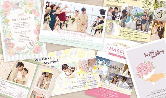 結婚報告 メッセージ 身内에 대한 이미지 검색결과