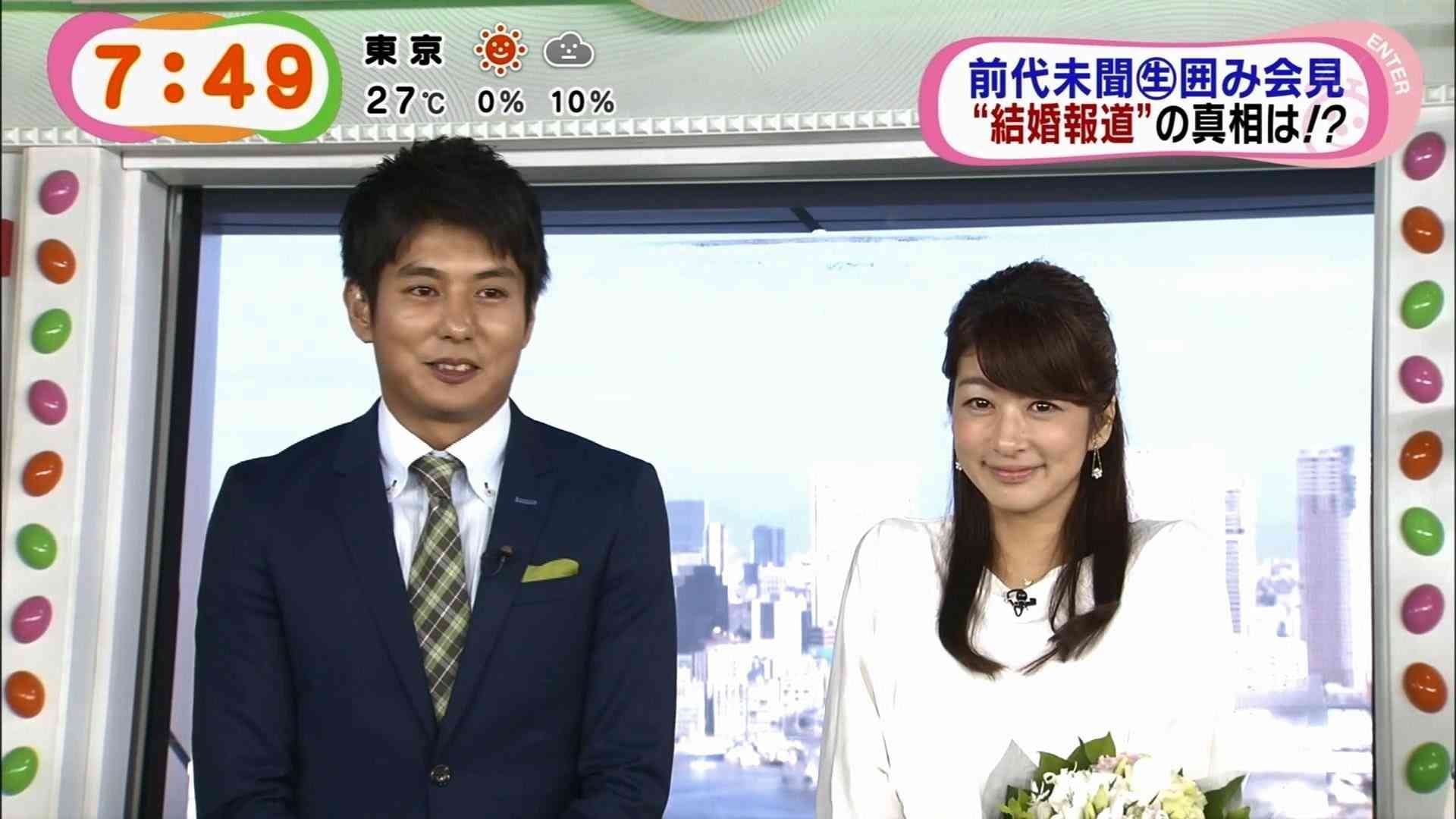 active ikuna anna married life are you pregnant 4129e8346ce2149aee446cd23db24377 823 - 活躍中の生野アナ 結婚生活は?妊娠してる?