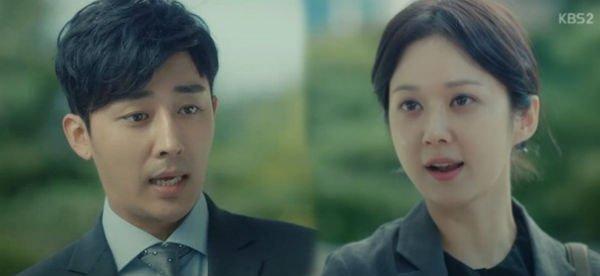 KBS2 '고백부부'