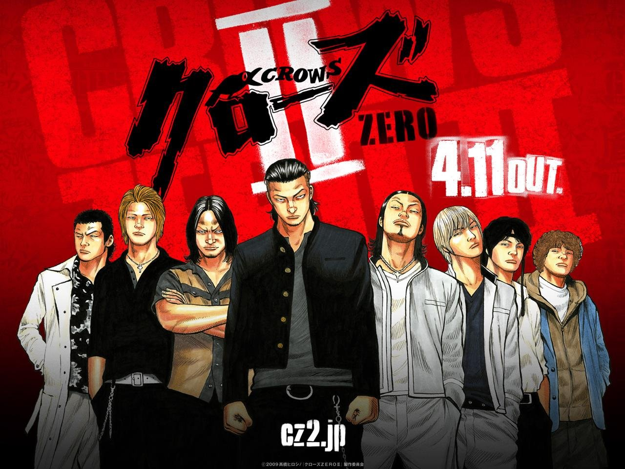 Image result for クローズzero ii