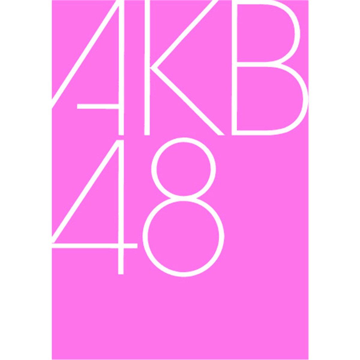 akb에 대한 이미지 검색결과