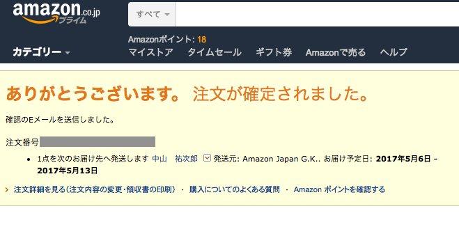 アマゾン購入에 대한 이미지 검색결과