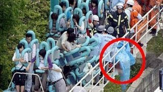 大阪のエキスポランドで起こった事故에 대한 이미지 검색결과