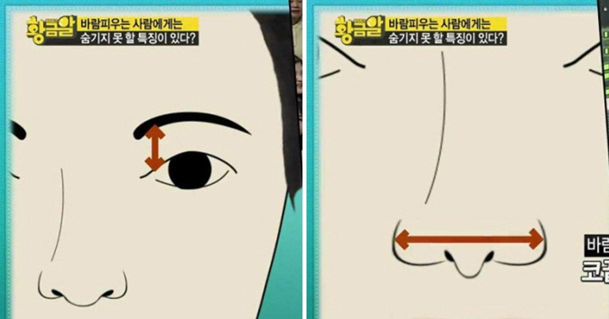 """article thumbnail 111 - """"소름 주의"""" 절대 사귀면 안 되는 남자 얼굴 관상 (사진)"""