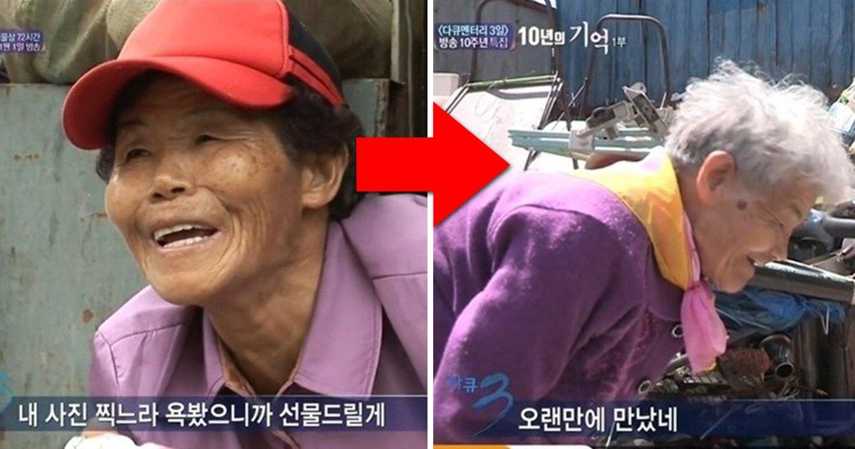 article thumbnail 7.jpg?resize=412,232 - 9년 전 방영된 '설탕물 할머니'...다시 찾아 만난 KBS '다큐 3일'