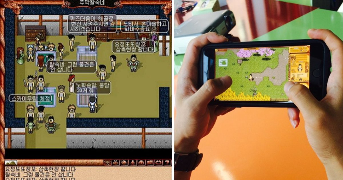 article thumbnail 70 - 추억 속 게임 '바람의나라'...이제 '모바일'로 즐길 수 있다