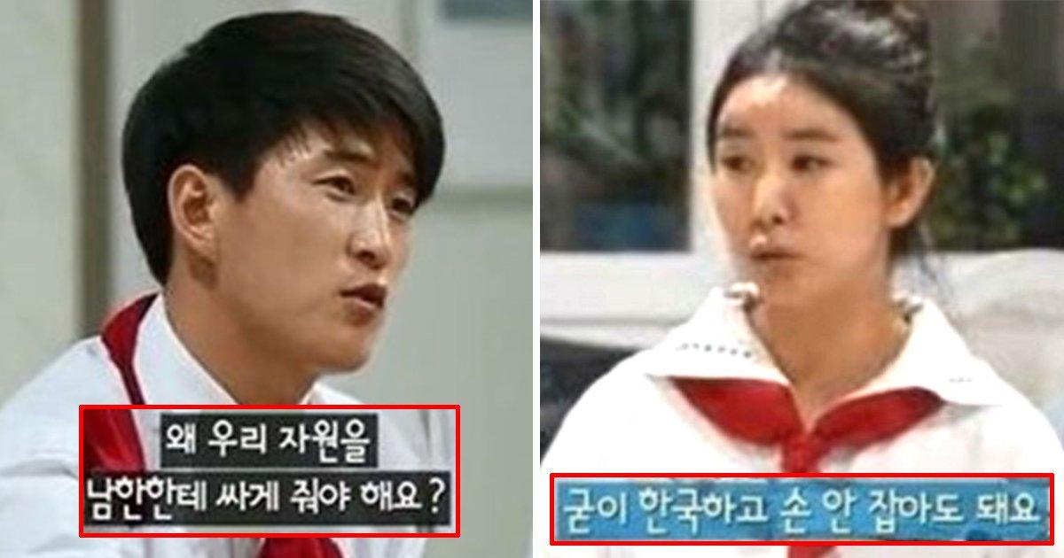 article thumbnail 88 - 평창올림픽 앞두고 재조명된 '통일'에 대한 북한 청년들 생각