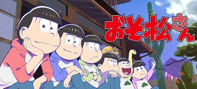 Image result for おそ松さん