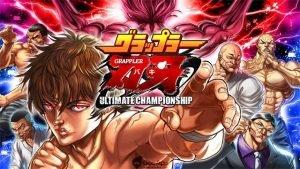 baki_the_grappler_ultimate_championship