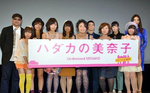 Image result for オセロ中島 18禁映画