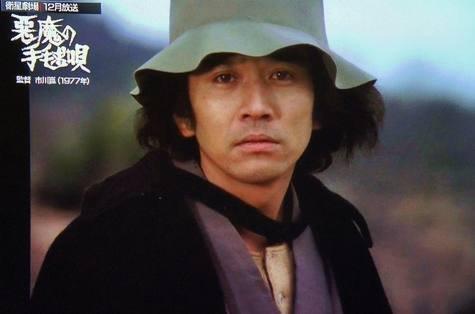 Image result for 金田一耕助