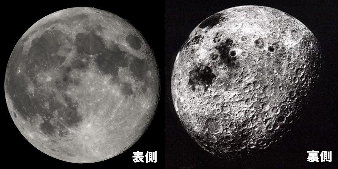 月の裏에 대한 이미지 검색결과