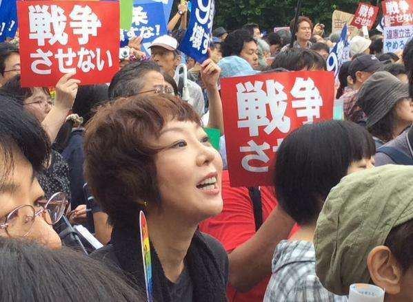 biographies yuzuki muroi activist C agzayUIAQuwUH - 経歴様々な室井佑月は今は活動家?