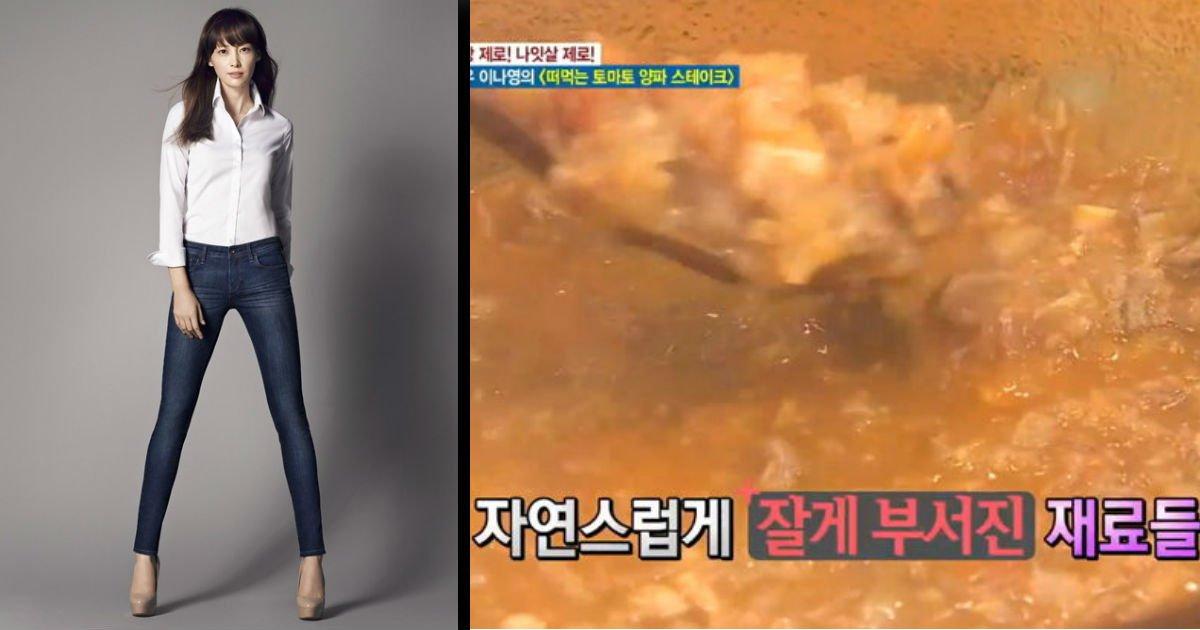 """c 3 - """"떠먹는 스테이크"""" 이나영·원빈 부부의 '다이어트' 식단 레시피 공개"""